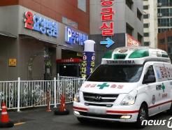 [사진] 부산 온요양병원...코로나19 3명 확진자 발생