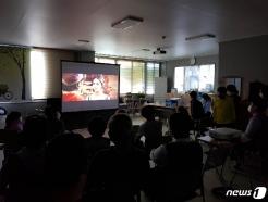 서산시영상미디어센터  '찾아가는 작은 영화관' 운영…학생 대상