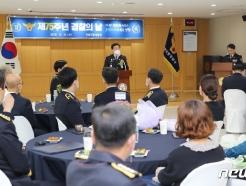 """""""가장 안전한 전북, 존경과 사랑받는 전북경찰 될 것"""""""