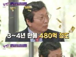 """'그알' PD 그만두고 매출 809억 CEO…강영권 """"가족에 절약해라"""" 잔소리"""