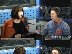 """'철파엠' 박하선 """"아이돌 버금가는 스케줄? 도전을 즐기는 편"""""""