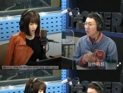예비 DJ 박하선, 완벽 입담+러블리 매력으로 '철파엠' 장악(종합)