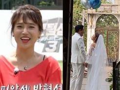 """'양준혁♥' 박현선 """"19세 연상, 100억 자산가에 취집?…오해다"""""""