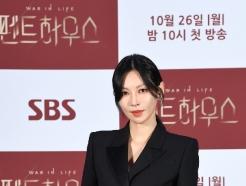 """'펜트하우스' 김소연 """"'이브의 모든 것' 이후 20년만에 악녀…설렘·긴장"""""""