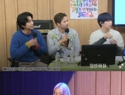 """""""괴물 같아"""" '컬투쇼' 크러쉬·B1A4·HYNN, 모두가 감탄한 '역대급 라이브'(종합)"""