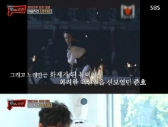 [RE:TV] '맛남의 광장' 정준호, 노래방 기계 앞에서 불태운 연기혼…대폭소