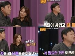 """""""취집 사실 아냐"""" '언니한텐' 박현선, 예비 남편 양준혁 짠돌이 면모 폭로"""