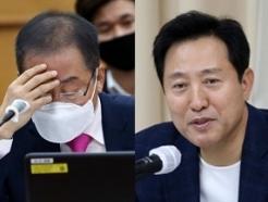 """정치인 윤석열, 한걸음 더…견제하는 야권 잠룡 """"우파의 적"""""""
