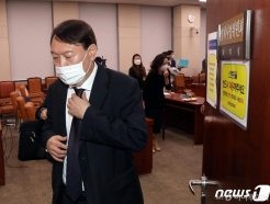 '그럴거면 정치하라'…'윤석열 국감'에서 재확인된 역설