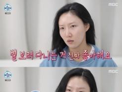[RE:TV] '나혼자산다' 화사, 별구경으로 온전한 휴식…CG 같은 유성까지