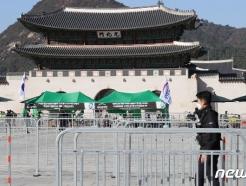 이번 주말도 서울 곳곳서 99명 '게릴라집회' 잇따라 열려