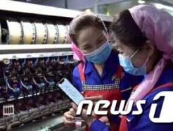 [사진] 평양 공장에서도 수해 복구장에 '위문 편지'