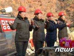[사진] 北 수도 당원 투입된 피해 복구장에 기동예술선동대