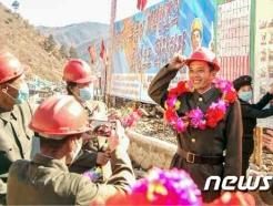 [사진] 수해 복구장에서 성과 낸 수도 당원 격려하는 북한