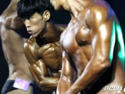 [사진] '갈라진 근육'