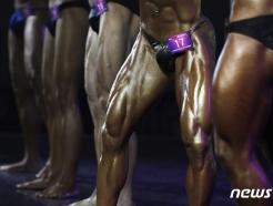[사진] '터질듯한 다리근육'
