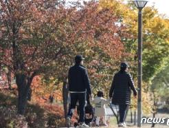 [사진] 가족이 함꼐 '가을 산책'