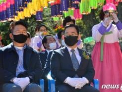 [사진] 제68회 김유신 장군 추모제 참석한 주호영 대표와 송영길 위원장