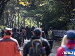 [사진] 주말 산 찾은 등산객들