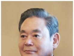 """삼성준법감시위 """"'초일류 기업 비상'이 이건희 회장 뜻…버팀목 역할 다할 것"""""""