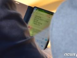 [사진] 이건희 회장 별세 문자 확인하는 주호영 원내대표