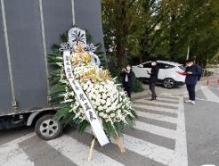[사진] 이건희 회장 별세…장례식장 앞 포스코 회장 조화