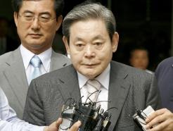 [이건희 별세] 한국 재계 거인, 외신들도 긴급 보도(종합)
