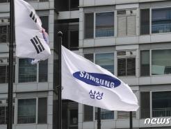 [사진] 이건희 회장 별세, 향년 78세..'한국 재계 큰별 지다'