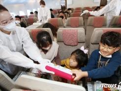 [사진] 아시아나항공,  'A380 한반도 일주 비행'