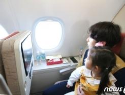 [사진] 아시아나 A380, 1만피트 상공에서 국토 순례