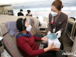 [사진] 아시아나, 'A380 한반도 일주 비행'