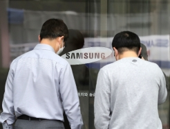[사진] '고개 떨군 삼성 직원들'