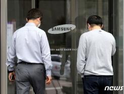 [사진] 이건희 삼성 회장 별세...'삼성의 앞날은?'