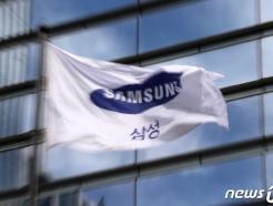 [사진] 이건희 회장 별세...'바람에 휘날리는 삼성 사기'