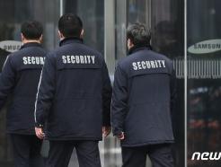 [사진] '이건희 삼성 회장 별세'