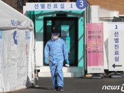 대구·경북 해외 유입 확진자 3명 발생