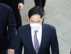 '부친상' 이재용 부회장, 내일 국정농단 재판 출석 못할 듯