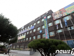 광주 북구, 27일부터 포스트 코로나 시대 '청년희망 강좌'