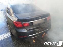 [사진] 울산 남구서 화재 발생한 BMW 승용차