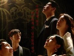 """'펜트하우스' 제작자 """"첫방 많은 관심 감사, 김순옥 필력 믿고 봐주길"""""""