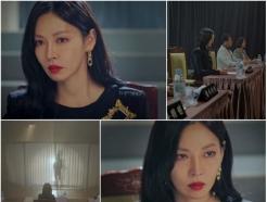 '펜트하우스' 김소연, 청아예고 심사위원으로 등장…초조한 눈빛 왜