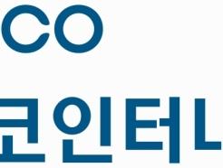<strong>포스코</strong>인터, ESG 우수기업 2년 연속 대상 수상