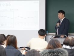 목동 사과나무학원, 예비 고1 대상 입시설명회 및 멘토링 특강 개최