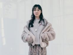 """공효진, 포근한 '에코 퍼'+원피스 패션…""""사랑스러워"""""""