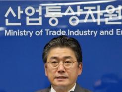 삼성전자·SK하이닉스 R&D수장, 은탑산업훈장 수상