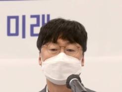"""""""세계 최고 수소도시는 '울산'… 트램·집·스마트팜 등 수소로"""""""