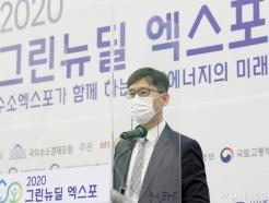 전북 전주·완주 수소도시로…새만금 클러스터로 그린수소 공급