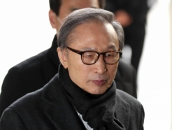 MB 비리 의혹 13년 만에 끝…'징역 17년' 확정