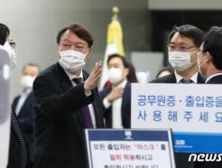 [사진] 대화하는 윤석열 검찰총장