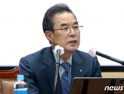[사진] 회의 주재하는 이성희 농협중앙회 회장